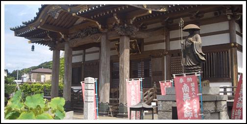 児松山 華蔵院