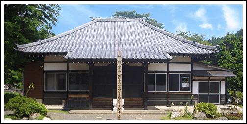 無量山 西徳寺