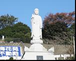 釈迦立像(永代供養塔)